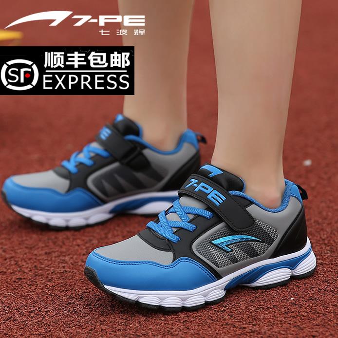 七波辉男童鞋秋冬新款中大童儿童运动鞋跑步鞋学生防水皮面鞋棉鞋