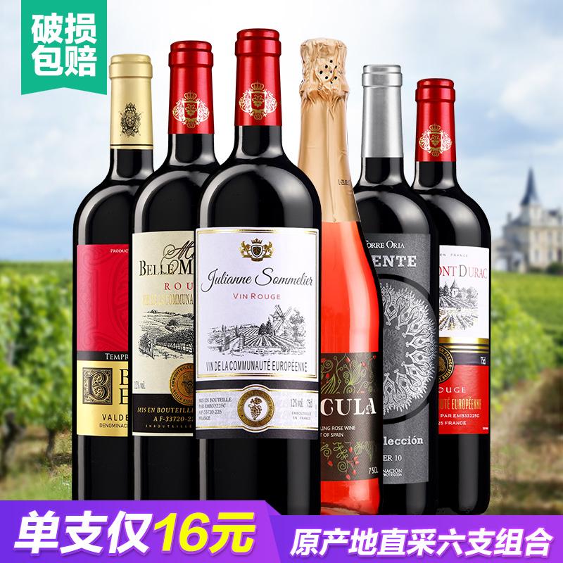 红酒 法国 进口 整箱 瑞安 干红 起泡 气泡 葡萄酒 组合