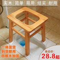 馬桶坐便器家用老人移動孕婦衛生間女蹲坑改丙人室內實木坐便椅