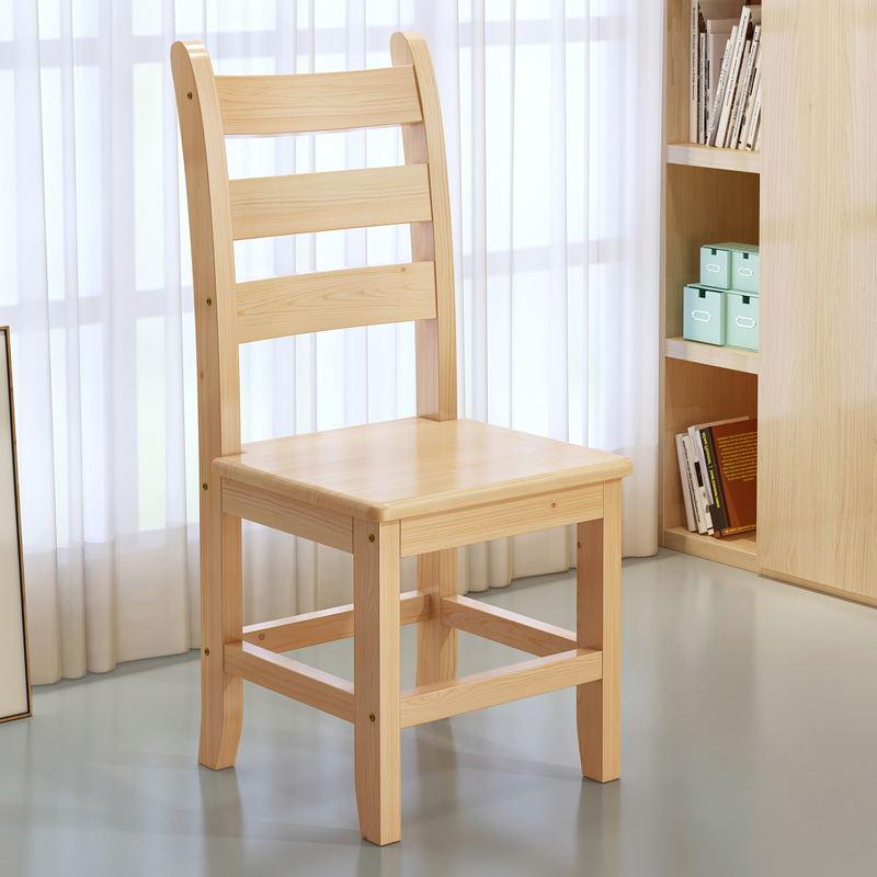全实木餐椅松木家用简约现代餐厅餐桌椅木头原木凳子靠背实木椅子