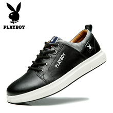 Playboy men's shoes, autumn fashion, men's British casual shoes, youth trend, low band lace up shoes.
