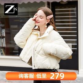 ZK品牌白鸭绒真羽绒服女时尚短款面包小个子2020年新款150cm