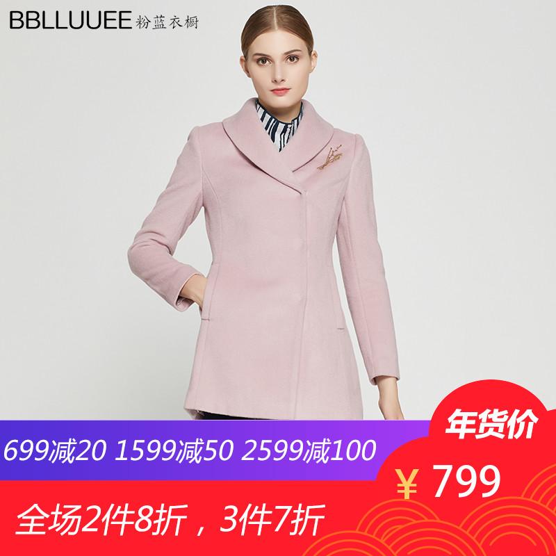 粉蓝衣橱毛呢大衣女中长款2017新款加厚毛呢外套女中长款修身显瘦