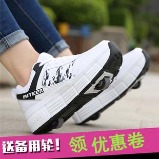 儿童暴走鞋学生双轮隐形男女大人变形双轮滑轮鞋网红单轮自动4轮图片