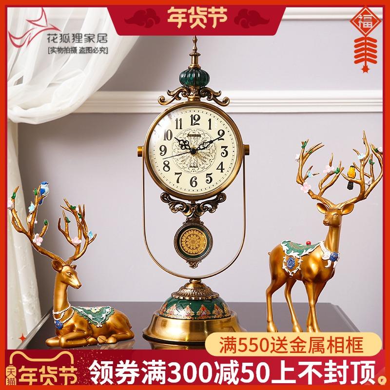欧式座钟家用客厅时钟时尚复古钟表鹿摆件创意台式摆钟美式台钟