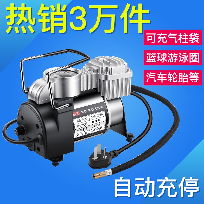 220V家用双缸电动充气泵汽车轮胎篮球气柱袋打气筒游泳圈打气机