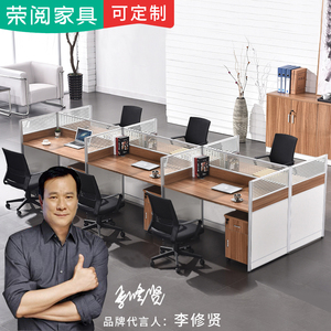 Staff desk 6-person simple modern office employee desk and chair combination 4-person partition screen office furniture