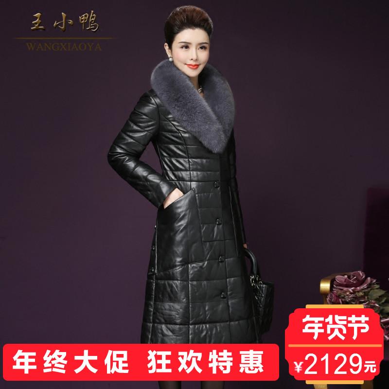 王小鸭2017冬季新款韩版时尚大气高档大毛领保暖绵羊皮真皮羽绒服