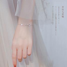幸运七星手链ins小众设计手链女纯银学生手链女韩版简约个性手饰