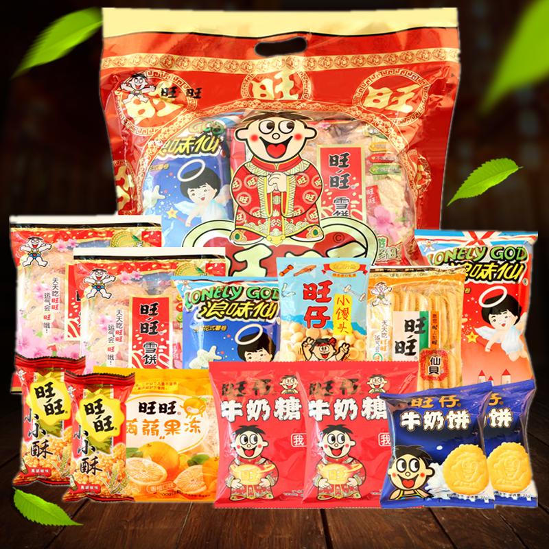 旺旺零食大礼包650g小吃组合一整箱超大混合装网红送礼年货抖音