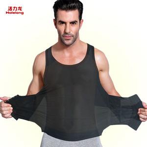 活力龍男士收腹帶夏季薄款緊身束腰收大肚子腰封健身塑身高彈背心