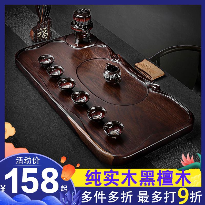 黑檀木家用功夫简约茶具套装干泡茶台茶道茶海排水式实木茶盘托盘