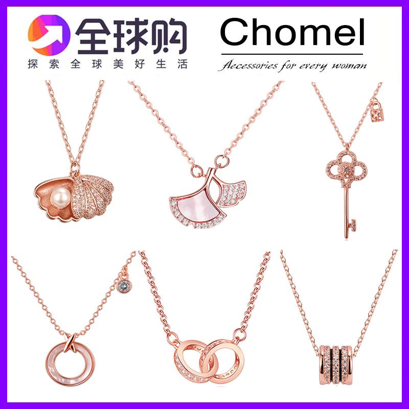 新加坡chomel项链女小蛮腰纯银饰品官网小众品牌设计感简约锁骨链
