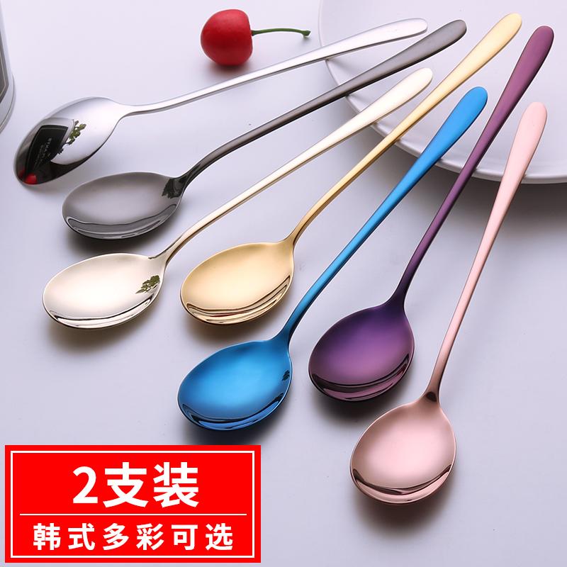 韩式勺子不锈钢家用创意大号长柄勺可爱成人吃饭主餐汤勺2支套装