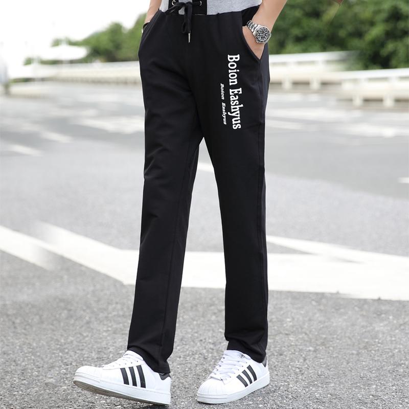 2020新款运动裤男春季宽松直筒青少年裤子冬季加绒厚跑步休闲卫裤