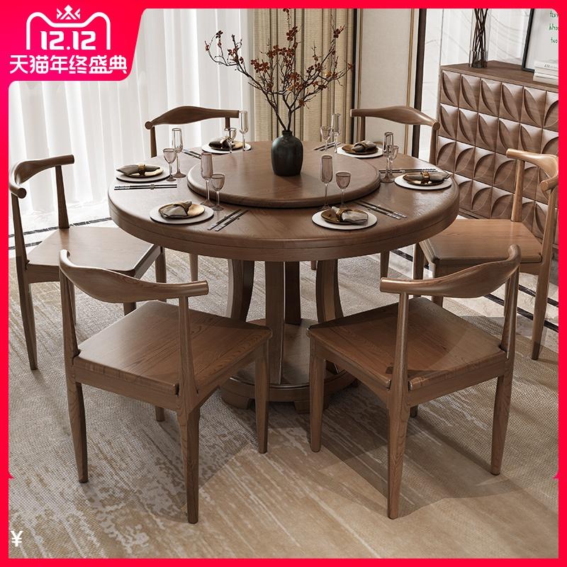 北欧实木餐桌椅组合圆餐桌现代简约家用带转盘圆桌饭桌白蜡木桌子