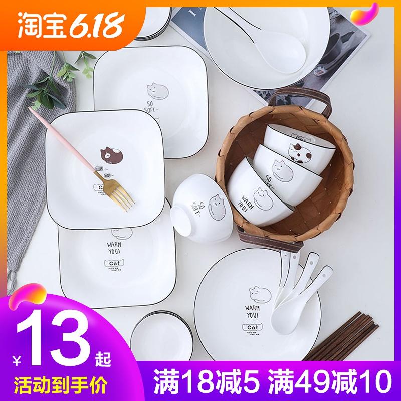 创意陶瓷家用餐具碗碟套装6人食4.5寸米饭碗圆盘方盘方碗汤碗鱼盘