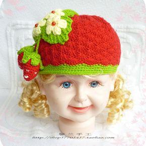 纯手工编织宝宝帽子韩版帽婴儿儿童帽胎帽草莓帽