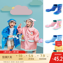Children's rain shoes, boys and girls, primary school students, waterproof and antiskid children's rain boots, big children's rubber shoes, baby water shoes