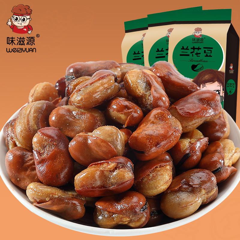 【爽口脆】兰花豆3袋共360g 女生小零食