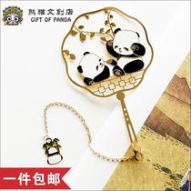 可爱熊猫金属书签镂空流苏吊坠文具中国风成都文创基地纪念品礼物
