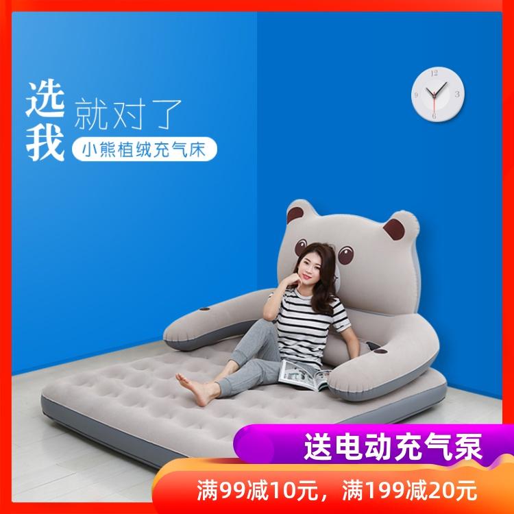 小熊懒人沙发床垫榻榻米充气床双人加厚单人1.2龙猫床午休卡通床 162.00元