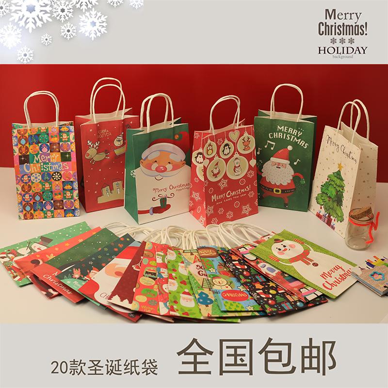 10个圣诞节礼品纸袋购物纸袋/包装纸袋子Christmas paper bag包邮