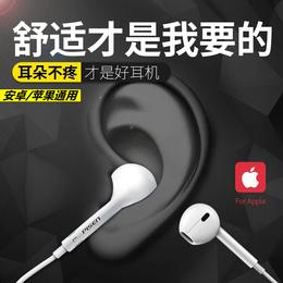 民惠正品通用小米华为魅族手机重低音耳机线控带麦入耳式耳塞