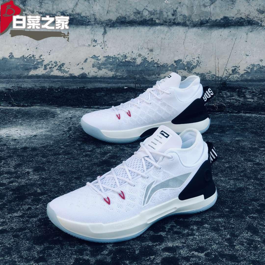 李宁篮球鞋驭帅13代低帮新款耐磨缓震男鞋运动专业比赛鞋ABAP095