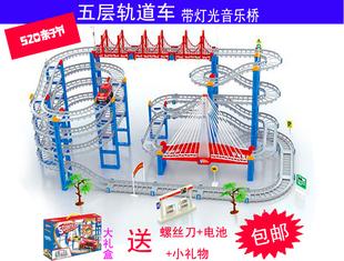 电动拼装轨道玩具车男孩 立体轨道车玩具 轨道赛车多层电动轨道车