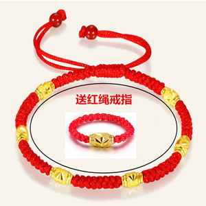 24k Transfer Bead Bracelet Female and Male Red Rope Hand Woven Gold Pure Gold Female Lulu Tong Couples Send Ring