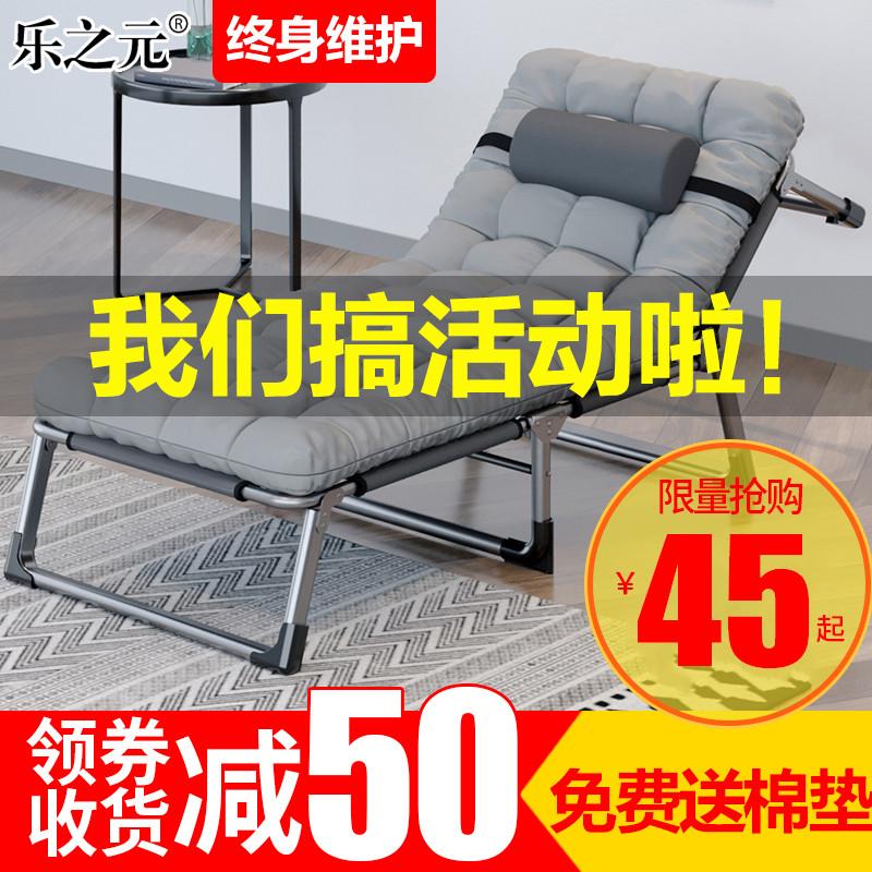 多功能家用折叠床单人办公室简易行军陪护成人午休睡躺椅隐形便携内部优惠券