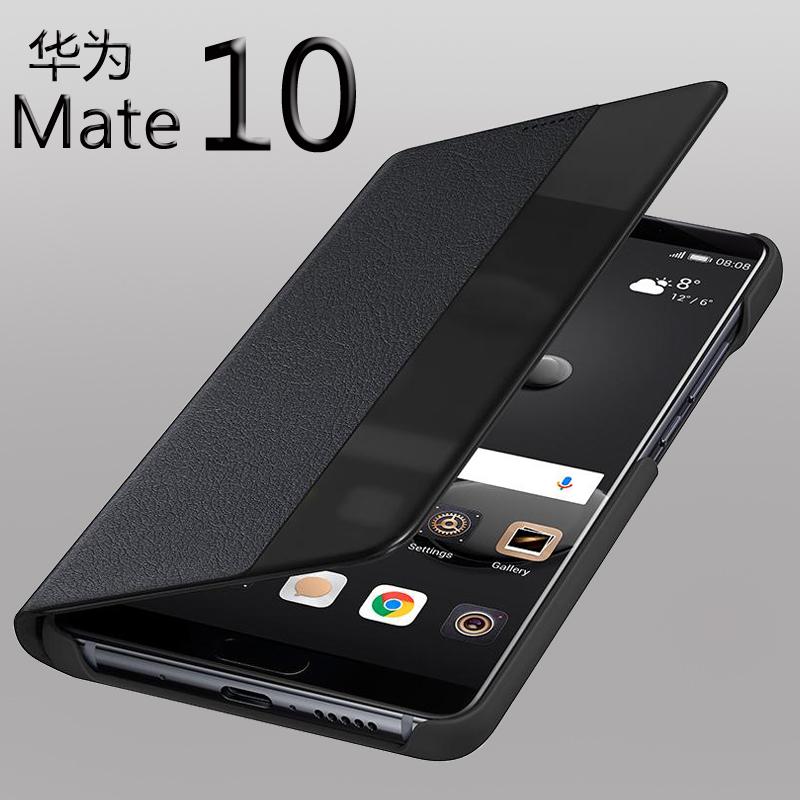 点击查看商品:华为mate10手机壳mate 10Pro手机套mate9皮套mt9翻盖式男女保护套