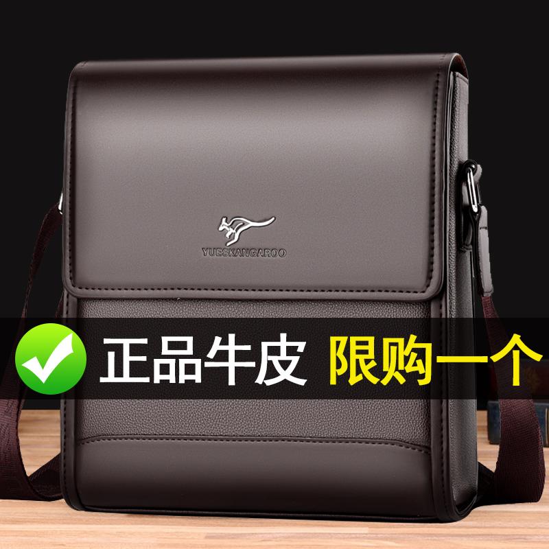 [¥66]男背包休闲挎包真皮单肩多功能牛皮斜挎包小包包2019新款商务男包