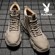 秋季马丁靴男皮靴韩版潮流军靴男士高帮鞋雪地短靴男潮百搭男靴子