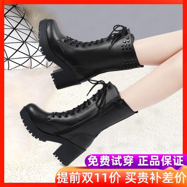 ann马丁靴 女2019年新款秋季中筒靴英伦风铆钉粗跟黑色帅气高跟靴