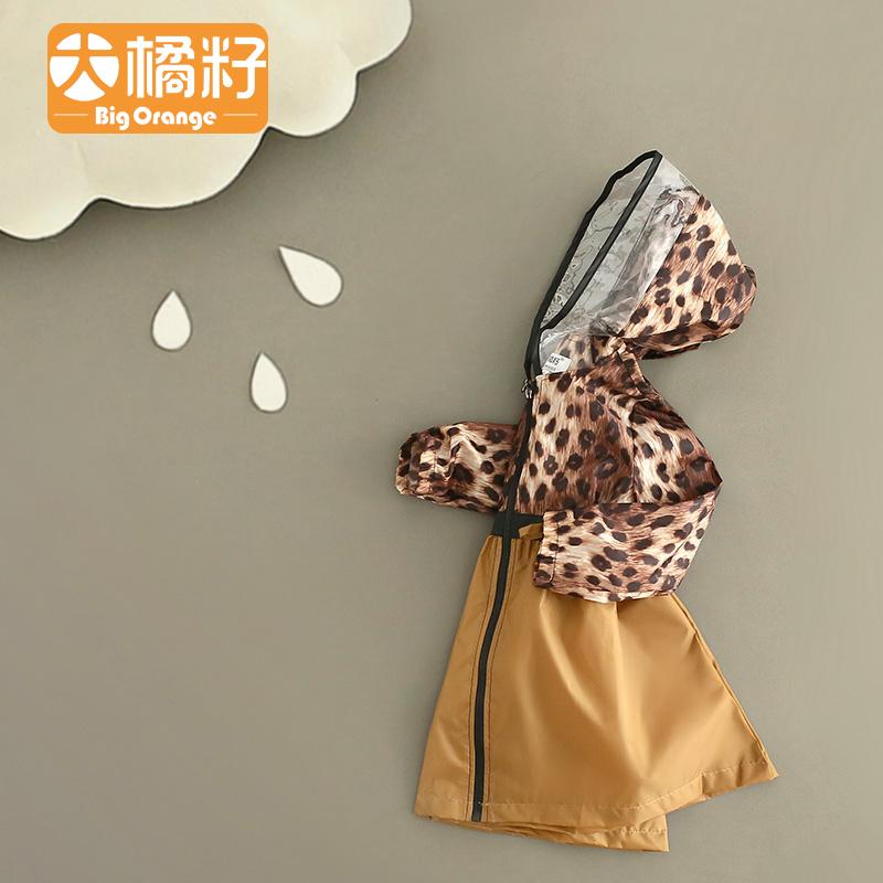 儿童宝宝小孩子小学生小朋友幼儿园女童大童小童日本雨衣雨披衫潮