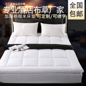 Five-star hotel hotel special bedding thickened tatami mattress mattress protection pad wholesale