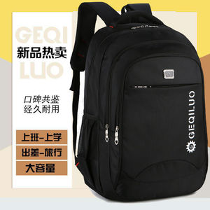 School Backpack Male Multifunctional Middle School Student Schoolbag Female Large Capacity Swiss Outdoor Sports Travel Computer Backpack