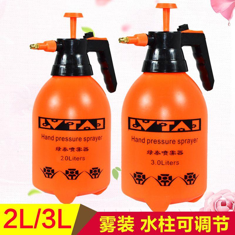高压气压式小喷雾器特大号喷壶浇花迷你喷雾瓶压力喷水壶大容量