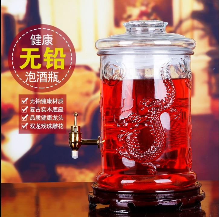 包邮泡酒瓶带龙头无铅加厚玻璃泡酒坛10斤密封罐药酒瓶酵素桶酒缸