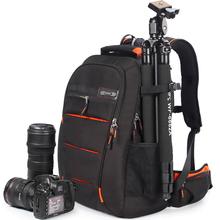 卡芮尔 佳能尼康ds5外摄影包er专业相机背包多功能大容量
