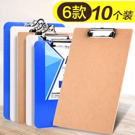 10个文件夹A4木板夹文件夹板垫板文具资料夹A5竖多功能菜单写字板学生书写垫写板木质夹纸板夹子办公用品板夹