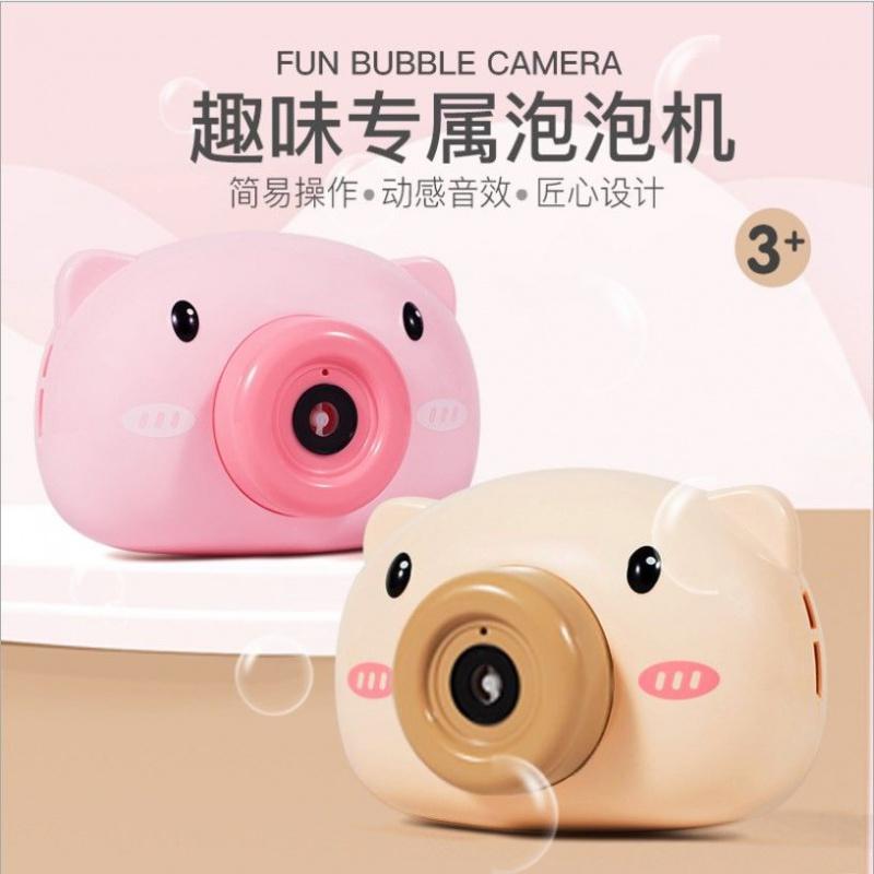 儿童电动吹泡泡照相机玩具少女心ins网红同款小猪风车器补充液水