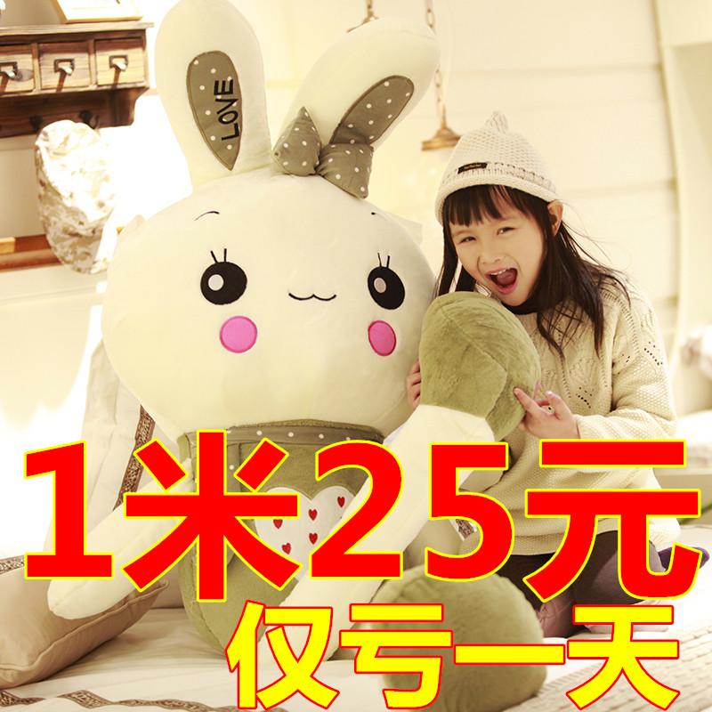 大号兔子毛绒玩具布娃娃玩偶抱枕公仔可爱睡觉抱女孩女生超萌韩国