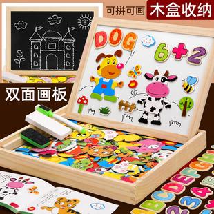 磁性拼图儿童益智力动脑玩具多功能3-6岁2宝宝女孩男孩幼儿园早教
