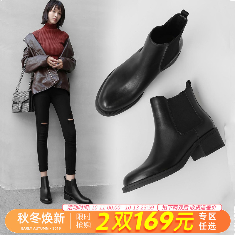 阿么切尔西靴女英伦风2019秋冬新款裸靴黑色皮靴中跟短靴粗跟靴子