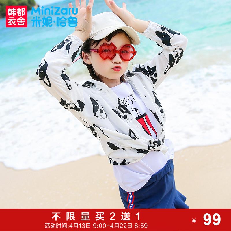米妮哈鲁童装2018夏装新款女童韩版开衫中大童长袖外套XE8461駺
