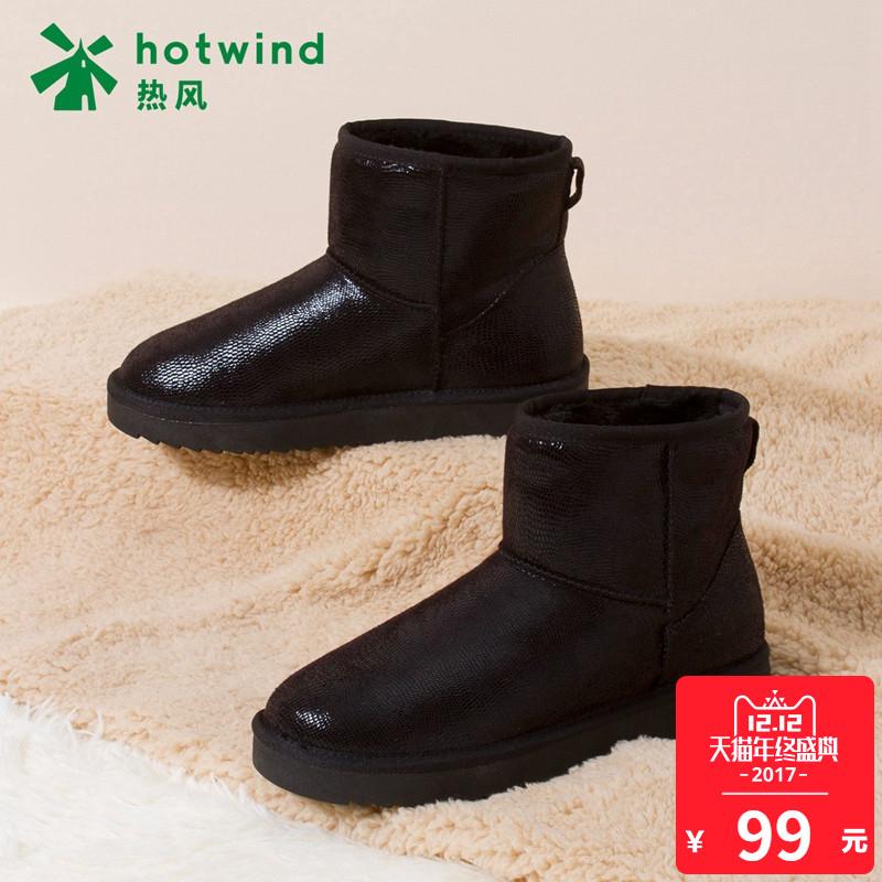 热风2017冬新款学院风加绒女士压纹雪地靴圆头平底短靴H89W7811