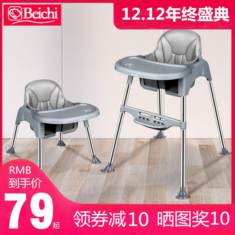 宝宝餐椅婴儿吃饭椅儿童餐桌椅宜家便携式可折叠多功能小孩坐椅